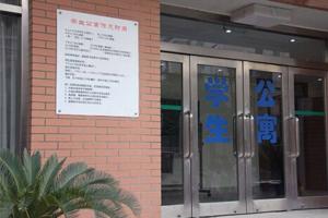 上外立泰A-Level國際課程中心宿舍大門