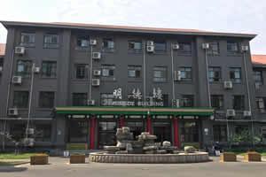 北京第二外国语学院出国留学校园环境明德楼