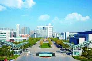 中国石油大学出国留学校园环境南门俯瞰