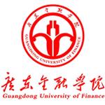 廣東金融學院留學