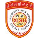 西安外国语大学国际学院