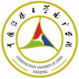 中国传媒大学南广学院继续教育学院