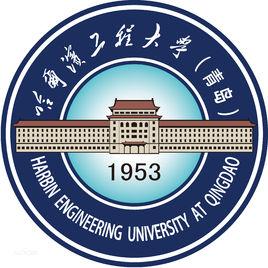 哈尔滨工程大学青岛职业教育基地