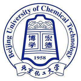 北京化工大学国际高等职业教育