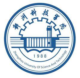 郑州科技学院航空学院