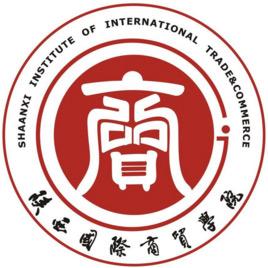 陕西国际商贸学院创新学院