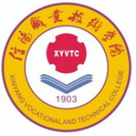 信阳职业技术学院