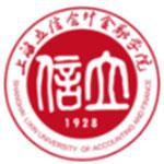上海立信國際財經學院留學