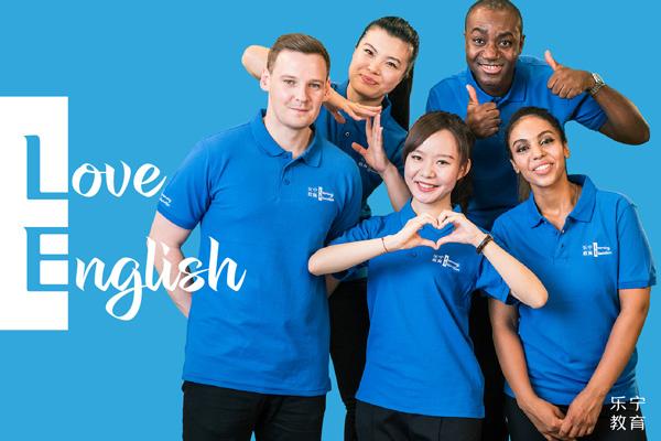 樂寧英語7-9歲提升課程