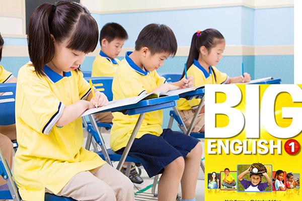 樂寧英語10-12歲應用課程