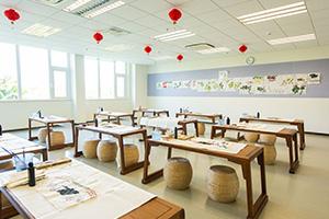 深圳市龍華區諾德安達雙語學校書法教室