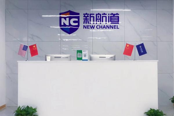上海新航道前台接待