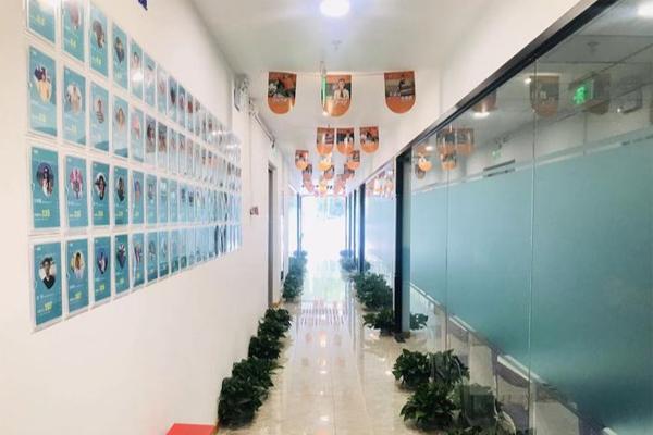 上海新航道機構室內走廊