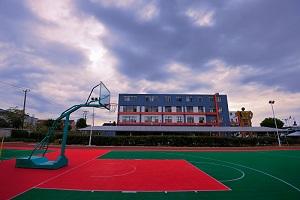 上海常青日本高中课程中心篮球场