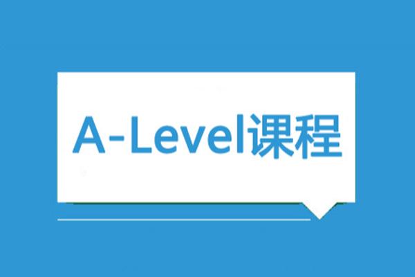 上海新航道A-Level课程