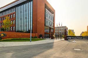 北京市朝阳区凯文学校