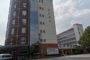 上海金苹果双语学校国际部行政楼