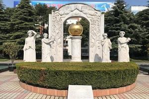 上海金苹果双语学校国际部环境