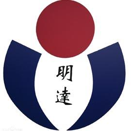 明达职业技术学院