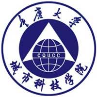 重庆大学城市科技学院继续教育学院