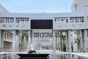 滁州海亮学校融合部教学楼