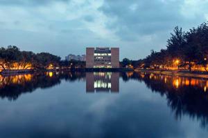 浙江海洋大学继续教育学院影视艺术职业教育培训招生简章