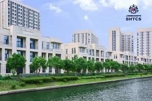 上海高藤致远创新学校校园