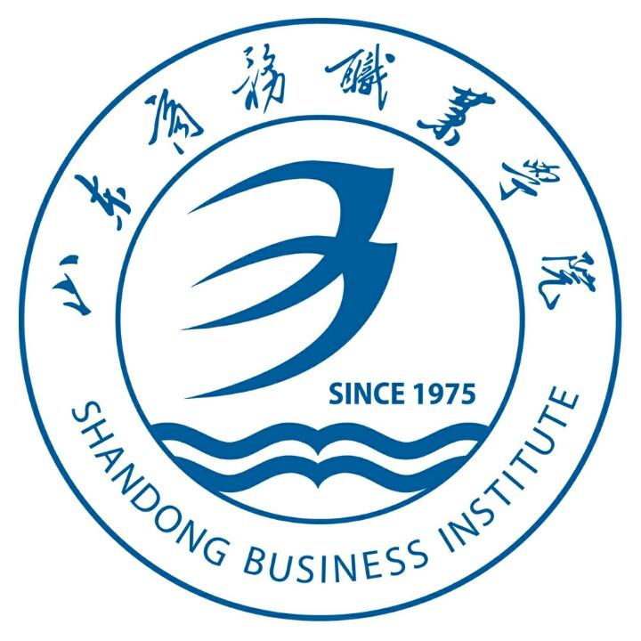 山东商务职业学院成人高考