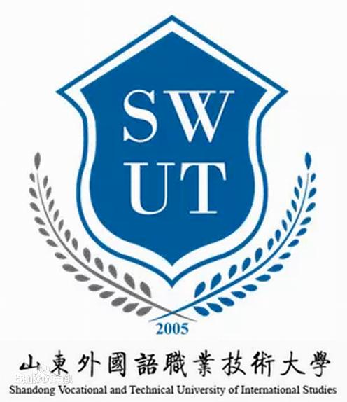 山东外国语职业技术大学成人高考
