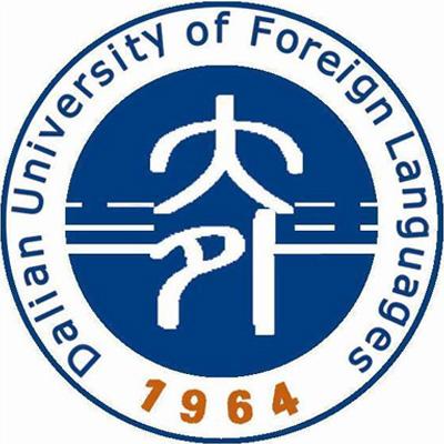 大连外国语大学出国留学
