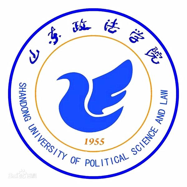 山东政法学院成人高考