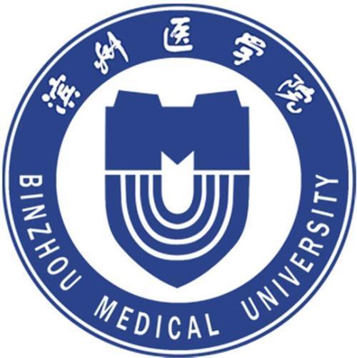 滨州医学院成人高考