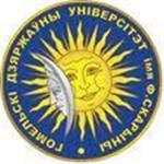 白俄罗斯戈梅利国立大学在职研究生