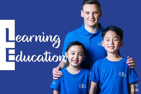 南通乐宁英语3-6岁探索课程