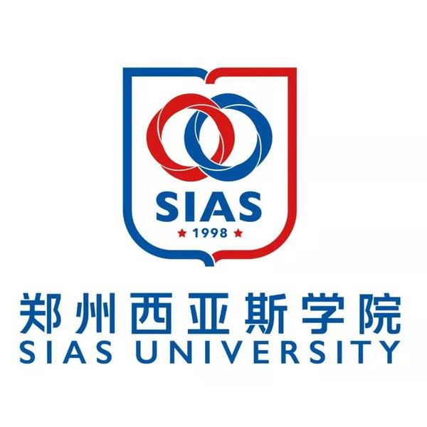 郑州西亚斯学院继续教育学院