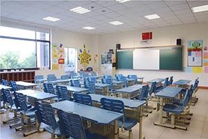 华东康桥国际学校教室