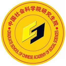 中国社会科学院上海教学中心