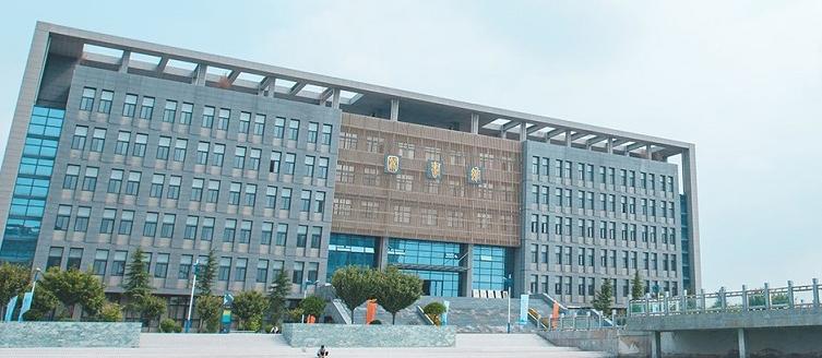 西安工商学院继续教育学院职业教育2021年招生简章
