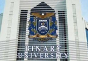 马来西亚百纳利大学在职研究生