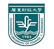 广东财经大学出国留学