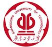 广东工业大学出国留学