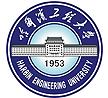 哈尔滨工程大学出国留学