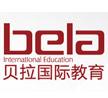 贝拉国际学校