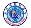易赛思国际高中