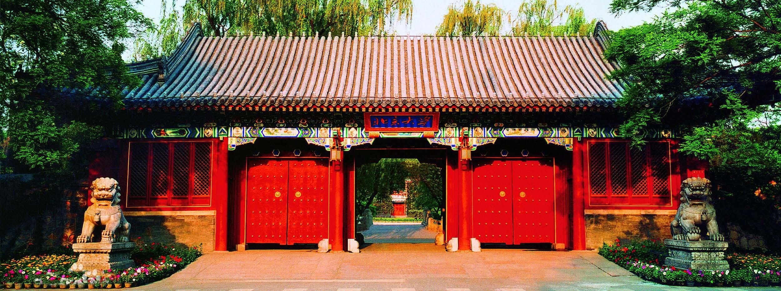 北京大学出国留学介绍图片