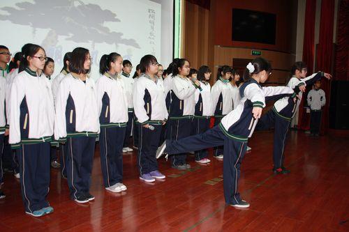 北京二十一世纪国际中学校服
