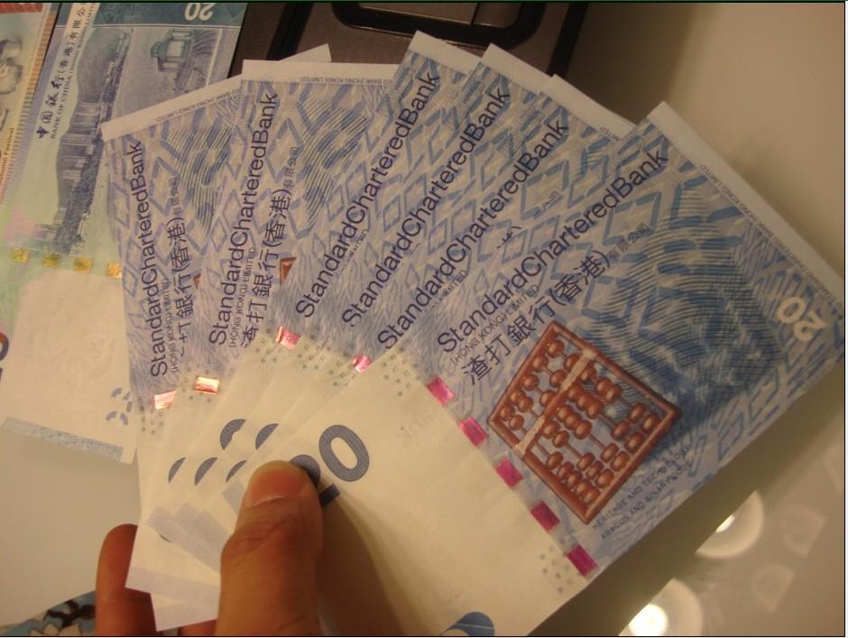 香港留学必备的金融知识