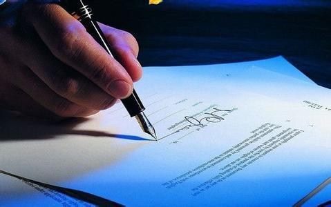 申请日本留学签证需要准备的材料有哪些?