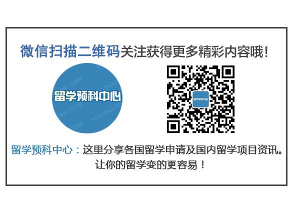 浅析2015韩国留学签证新政