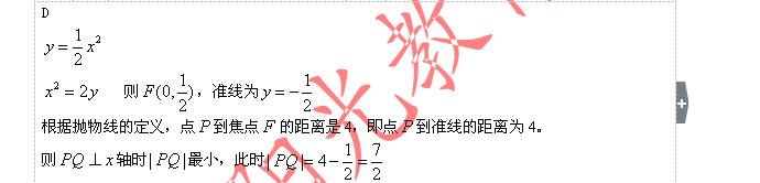 电路 电路图 电子 原理图 690_166